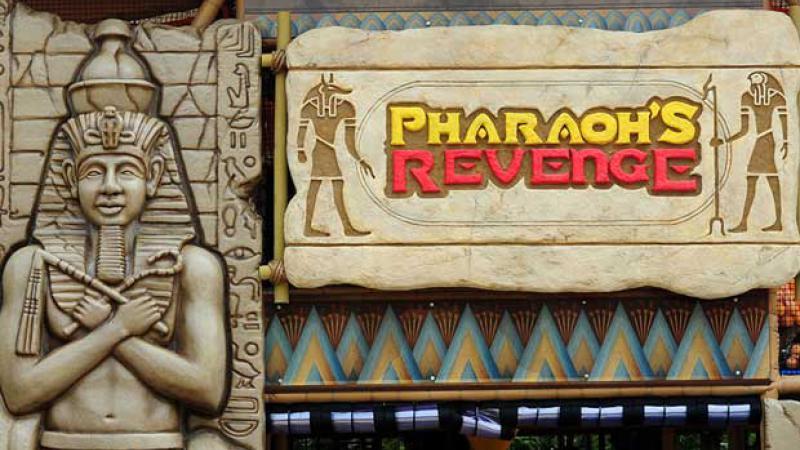 انتقام فرعون