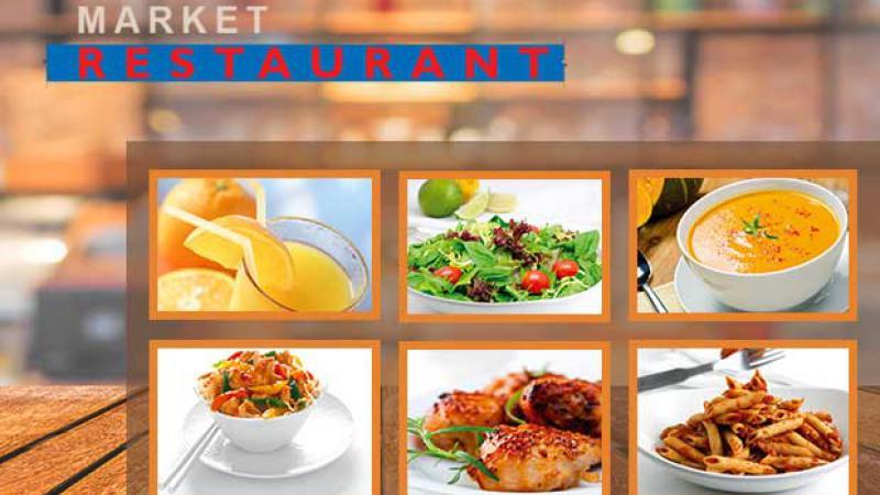 مطعم السوق