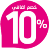 Advance Purchase Discount